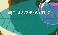 WS000217.JPG